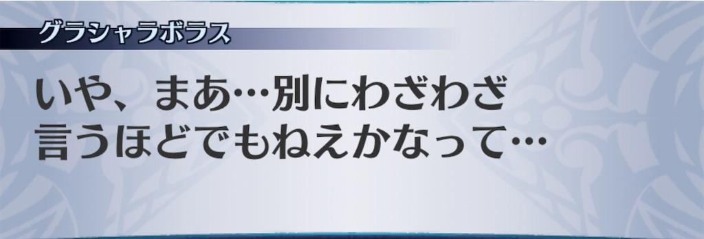 f:id:seisyuu:20201110103622j:plain