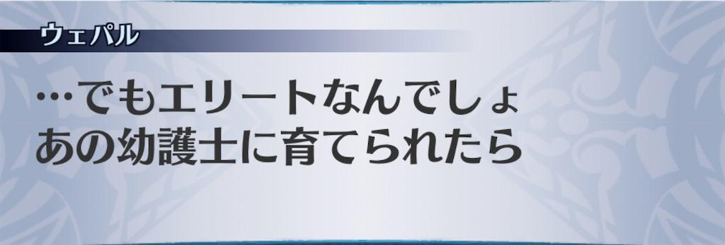 f:id:seisyuu:20201110103732j:plain