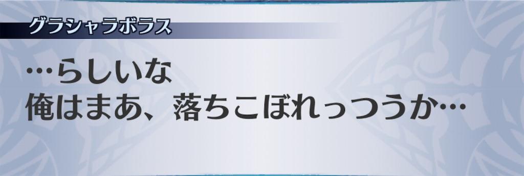 f:id:seisyuu:20201110103736j:plain