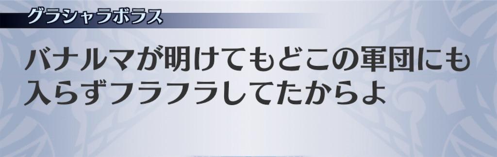f:id:seisyuu:20201110103741j:plain