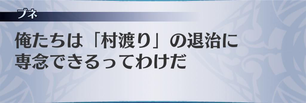 f:id:seisyuu:20201110103827j:plain