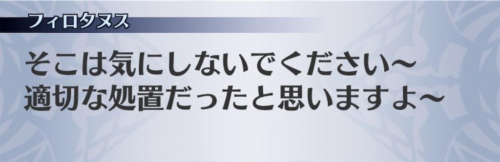 f:id:seisyuu:20201110104345j:plain