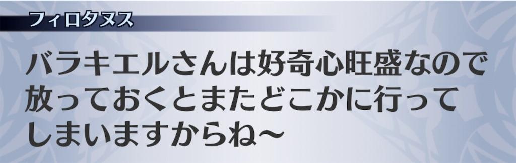 f:id:seisyuu:20201110104349j:plain