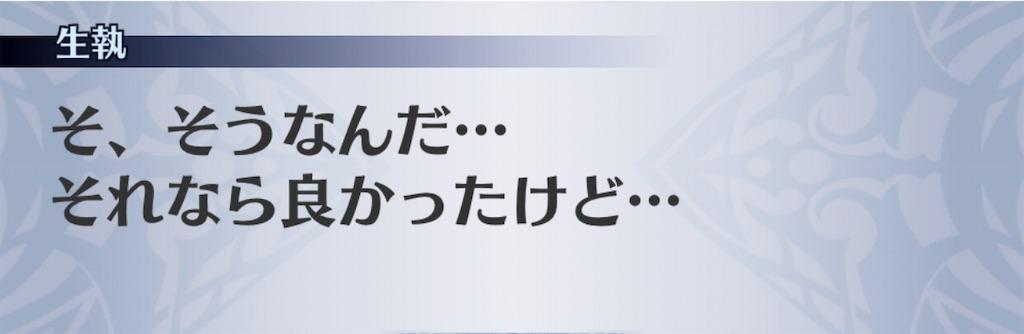 f:id:seisyuu:20201110104353j:plain
