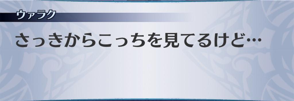 f:id:seisyuu:20201110104451j:plain