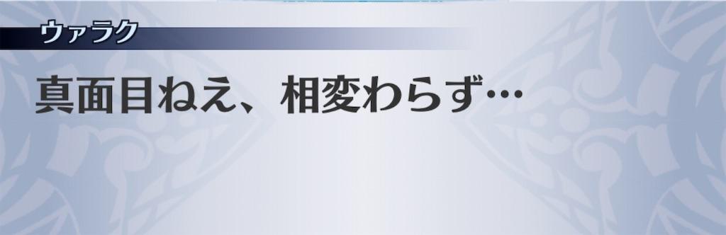 f:id:seisyuu:20201110104840j:plain