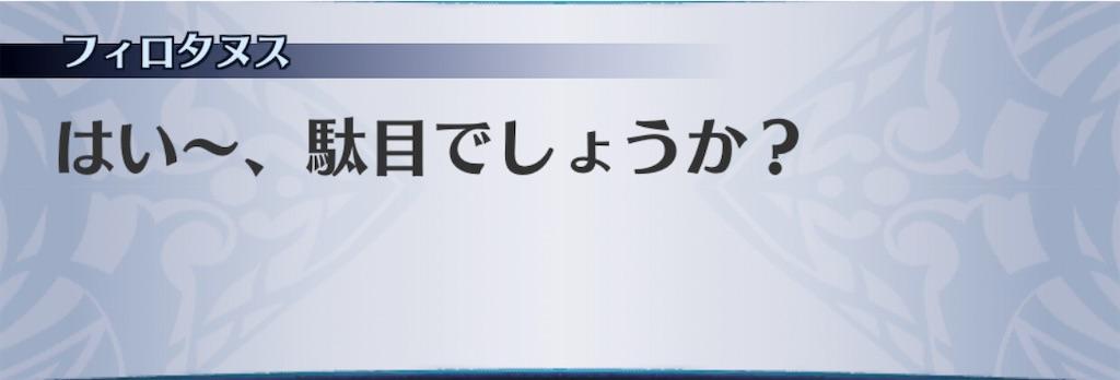 f:id:seisyuu:20201110104849j:plain