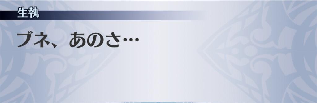 f:id:seisyuu:20201110105507j:plain