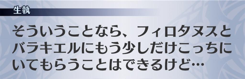 f:id:seisyuu:20201110105525j:plain