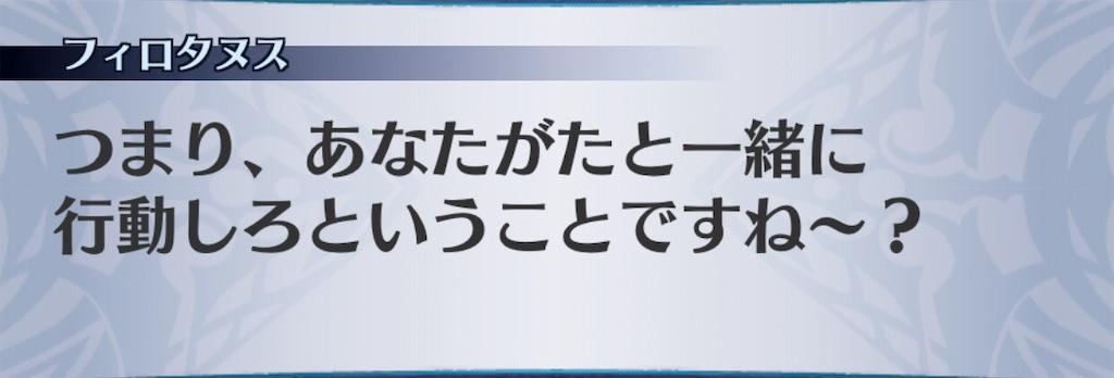 f:id:seisyuu:20201110105529j:plain