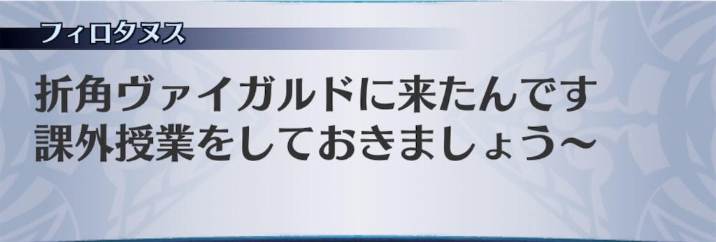f:id:seisyuu:20201110105714j:plain