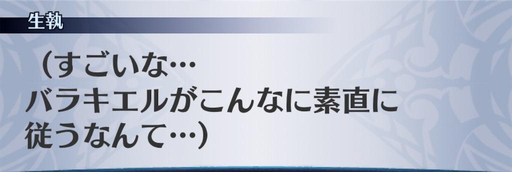 f:id:seisyuu:20201110105727j:plain