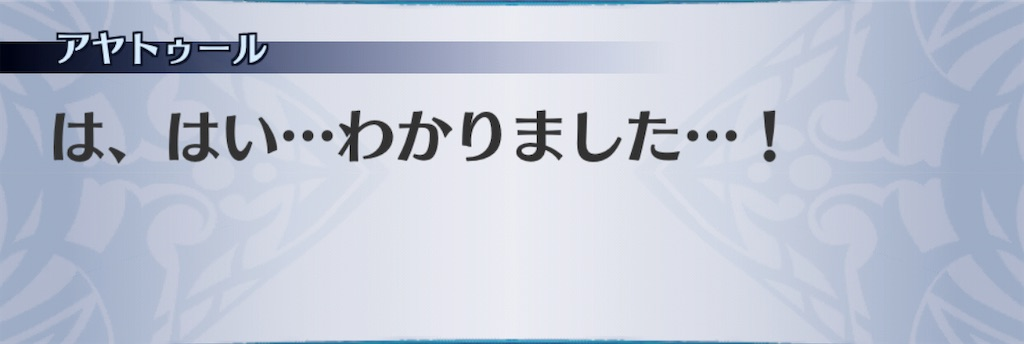 f:id:seisyuu:20201110105905j:plain