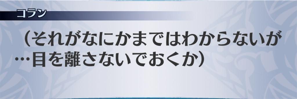 f:id:seisyuu:20201110105931j:plain