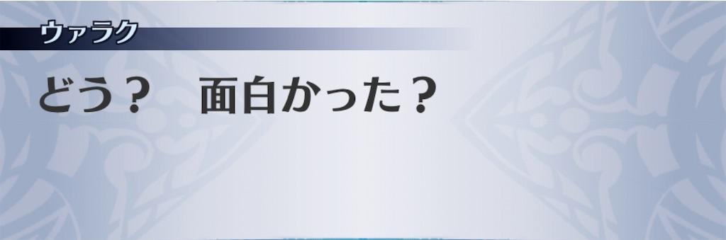 f:id:seisyuu:20201110131944j:plain