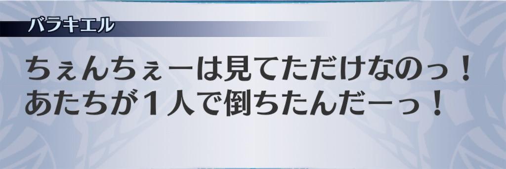 f:id:seisyuu:20201110132308j:plain