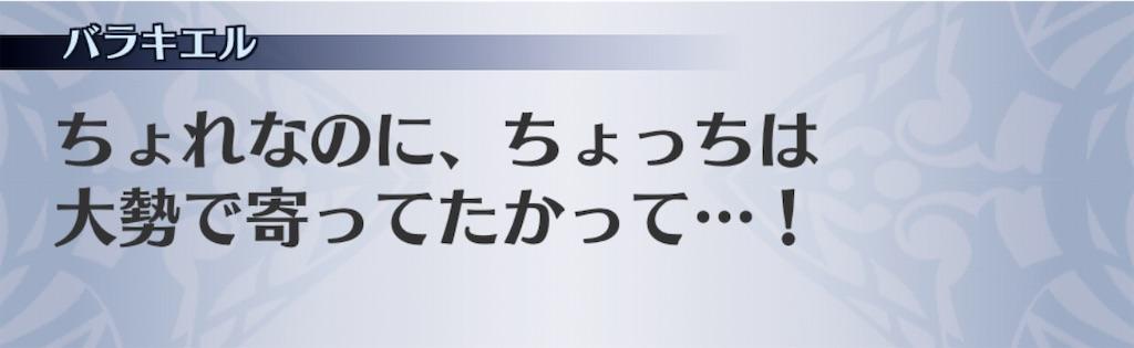 f:id:seisyuu:20201110132313j:plain
