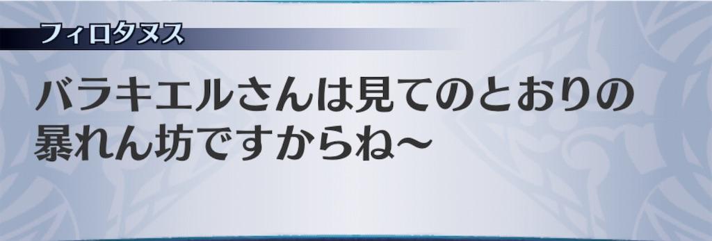 f:id:seisyuu:20201110132730j:plain