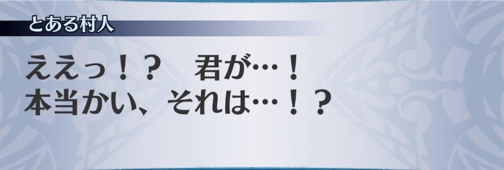 f:id:seisyuu:20201110132919j:plain