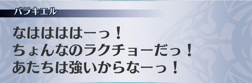 f:id:seisyuu:20201110133027j:plain