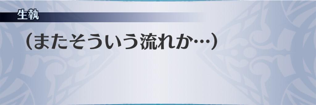 f:id:seisyuu:20201110133041j:plain
