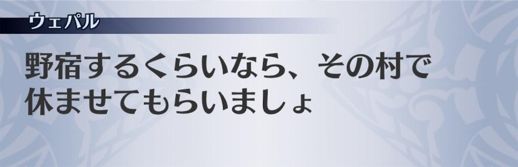 f:id:seisyuu:20201110133244j:plain