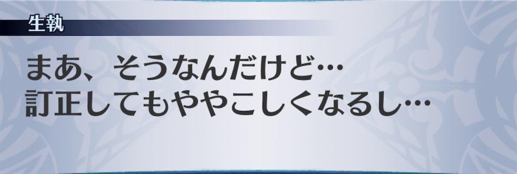 f:id:seisyuu:20201110190115j:plain