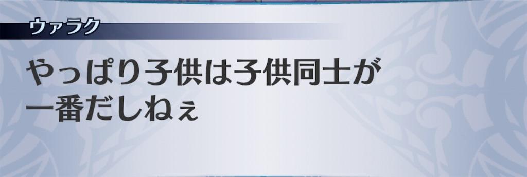 f:id:seisyuu:20201110191026j:plain