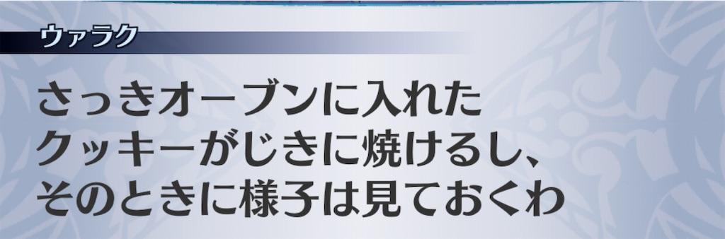 f:id:seisyuu:20201110191122j:plain