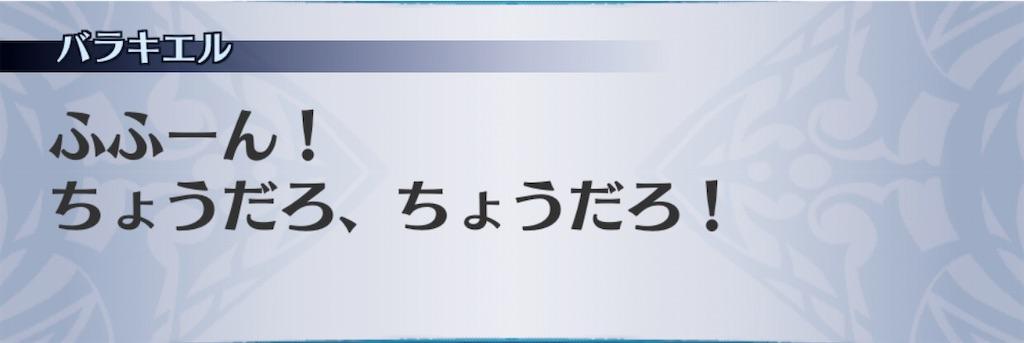 f:id:seisyuu:20201110191531j:plain