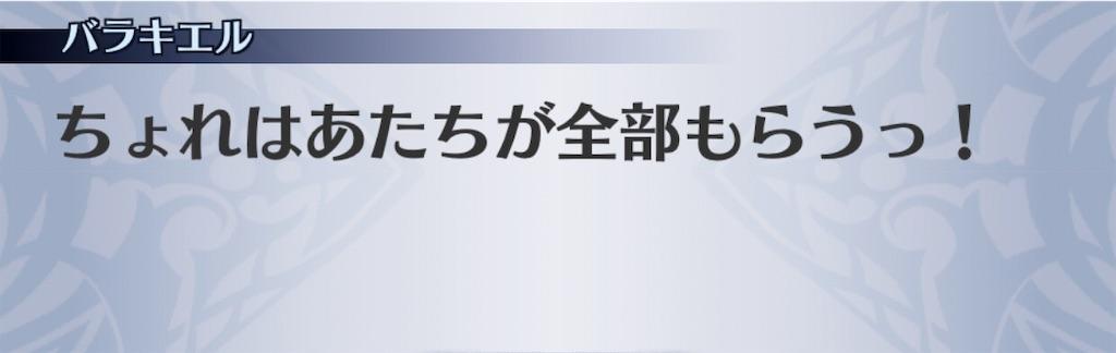f:id:seisyuu:20201110191942j:plain