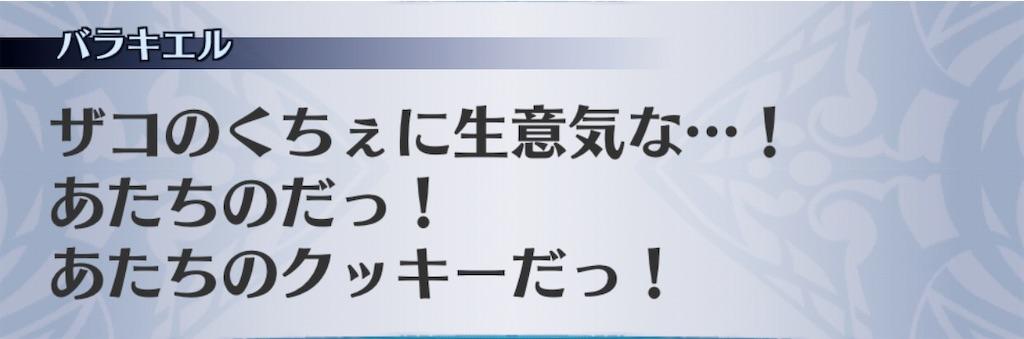 f:id:seisyuu:20201110192141j:plain