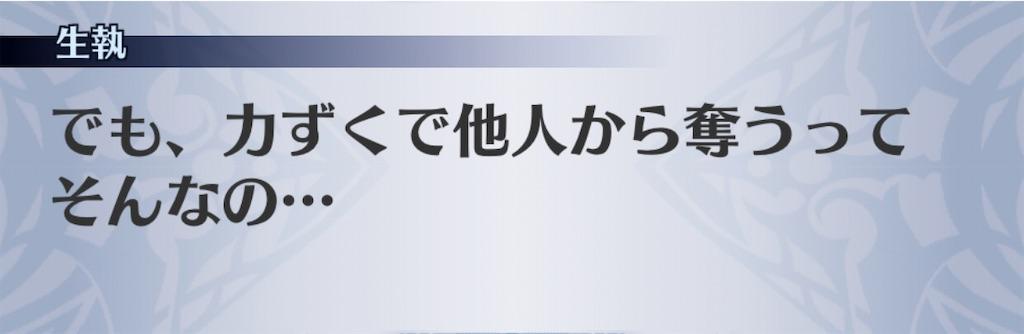f:id:seisyuu:20201110192624j:plain