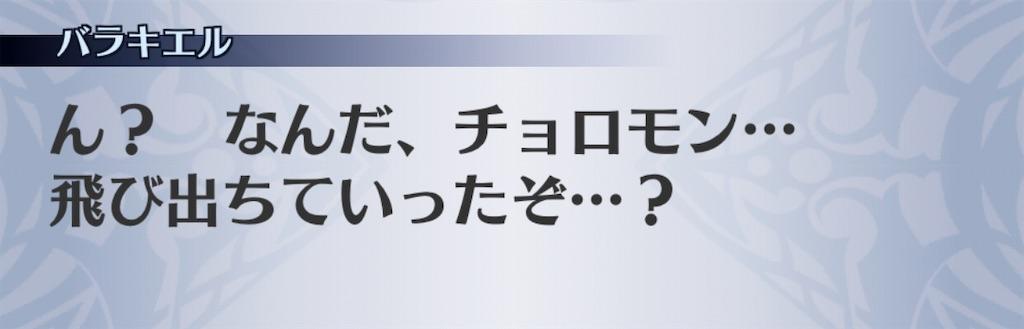 f:id:seisyuu:20201110193144j:plain