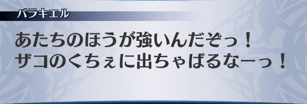 f:id:seisyuu:20201110193200j:plain