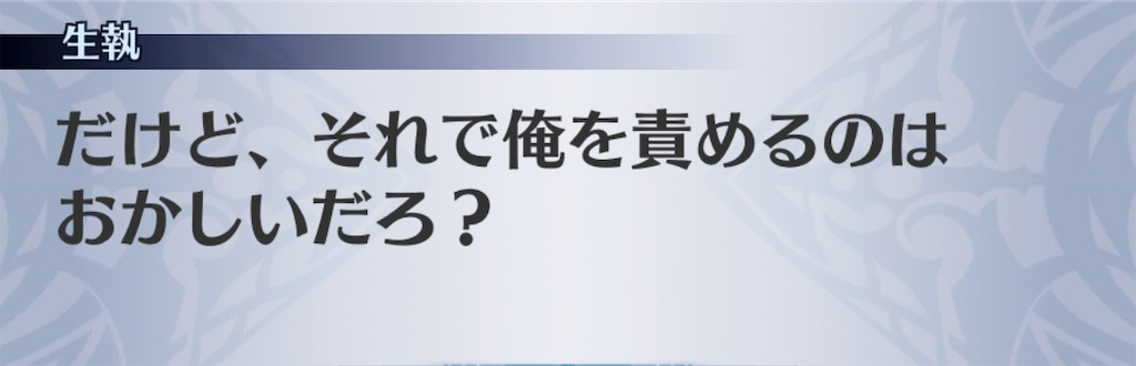 f:id:seisyuu:20201110200952j:plain