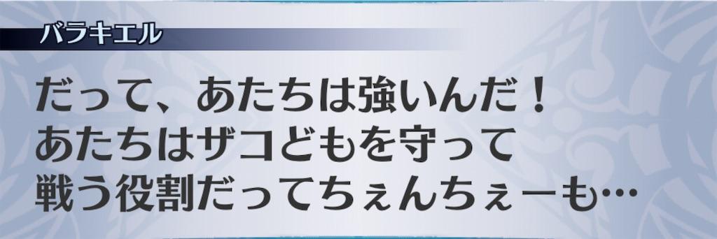 f:id:seisyuu:20201110201057j:plain