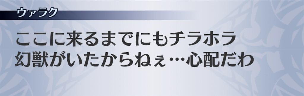 f:id:seisyuu:20201110210125j:plain