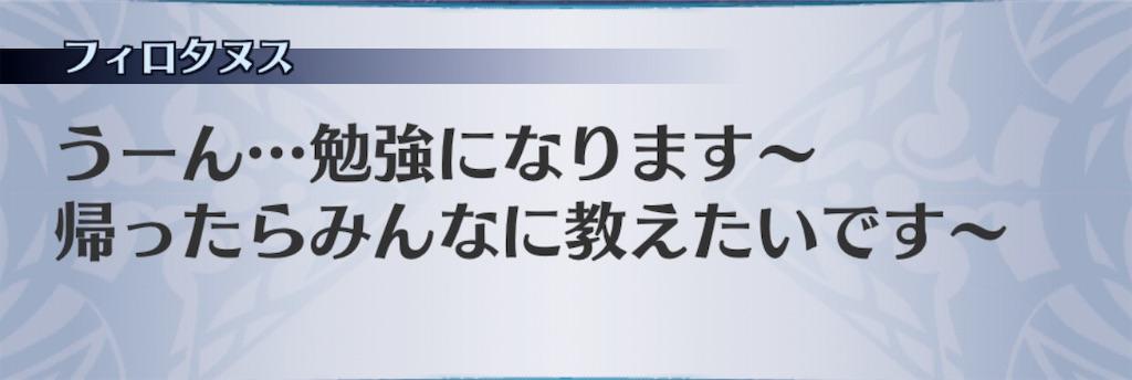 f:id:seisyuu:20201110210235j:plain