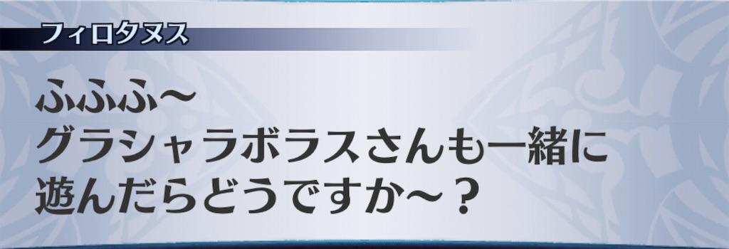 f:id:seisyuu:20201110214334j:plain