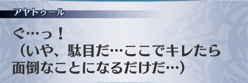 f:id:seisyuu:20201110214731j:plain