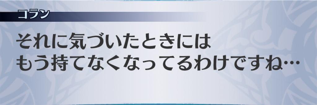 f:id:seisyuu:20201110215214j:plain