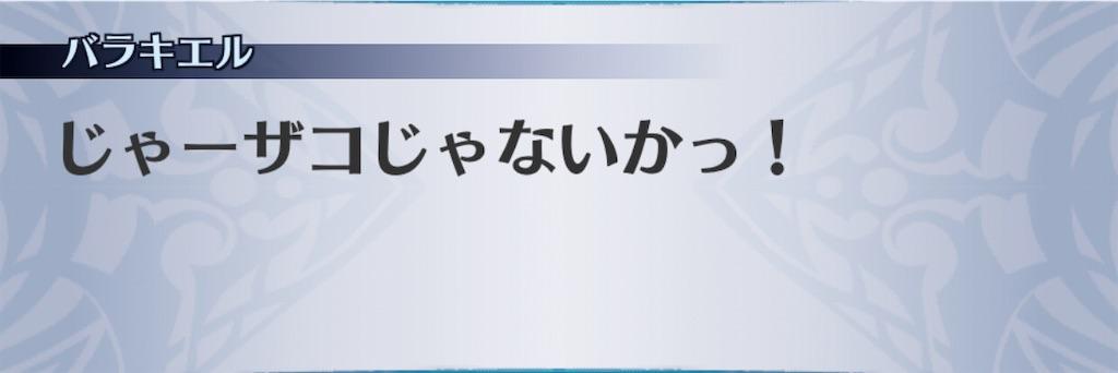 f:id:seisyuu:20201111052752j:plain