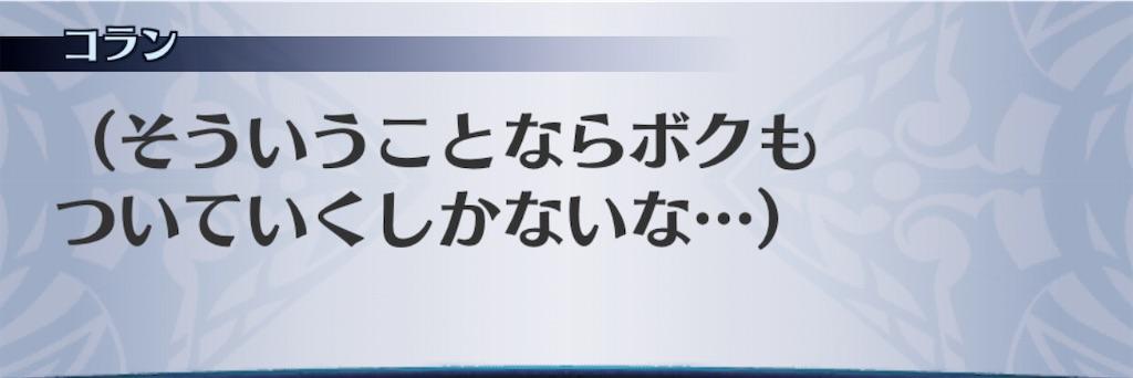 f:id:seisyuu:20201111053127j:plain