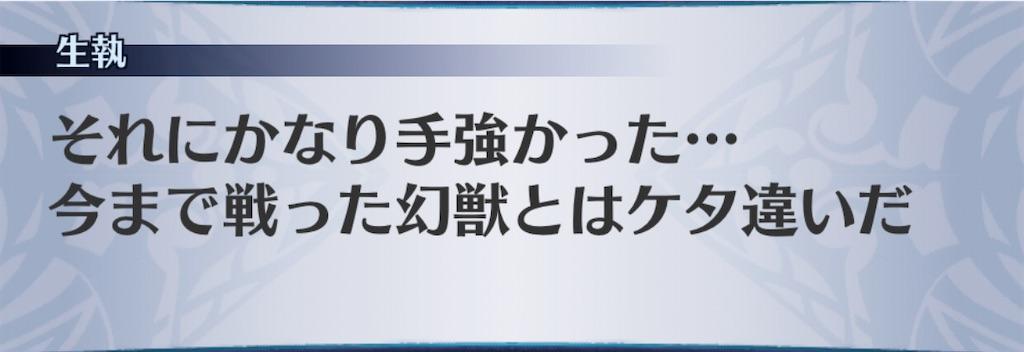 f:id:seisyuu:20201111053536j:plain