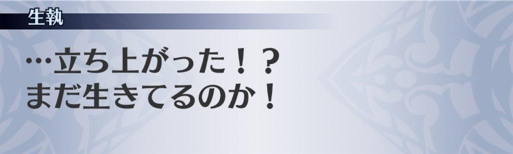 f:id:seisyuu:20201111053658j:plain