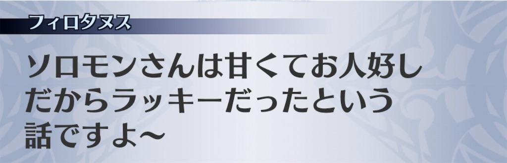 f:id:seisyuu:20201111073435j:plain
