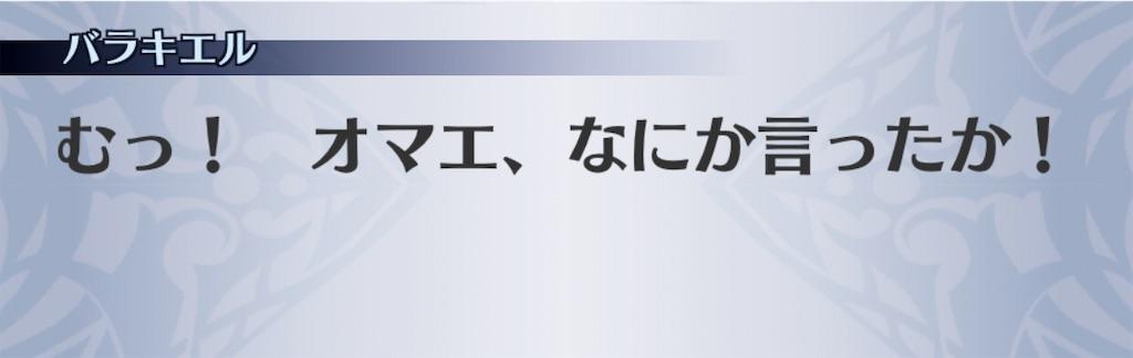 f:id:seisyuu:20201111073635j:plain