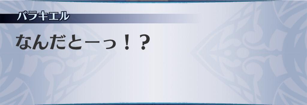 f:id:seisyuu:20201111073700j:plain