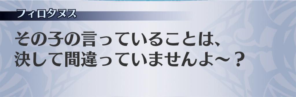 f:id:seisyuu:20201111073757j:plain